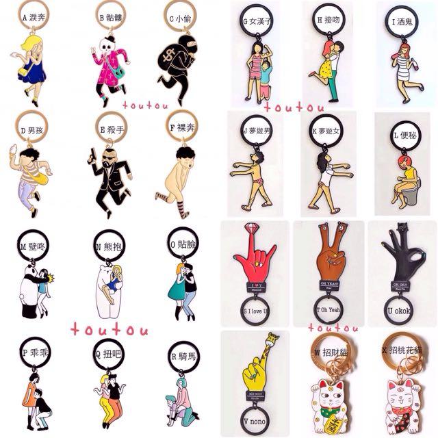 超Q鑰匙圈/情侶鑰匙圈