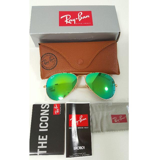 d8d5dd458b46 RAYBAN RB3025-112/19 Aviator Metal Full Frame Gold Sunglasses - size 58,  Luxury on Carousell