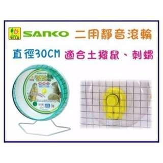 日本 sanko 超大滾輪 30cm WILD #715 滾輪 大滾輪