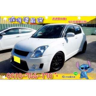 3500交車  2007年  鈴木 SWIFT  1.6  白色
