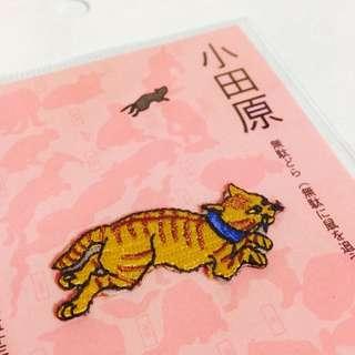 小田原貓貓衣服燙布貼