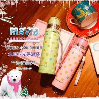 👉Major水玉珠光保溫瓶(粉色)👈