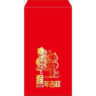 2016猴🐒年紅包袋(10入/包)