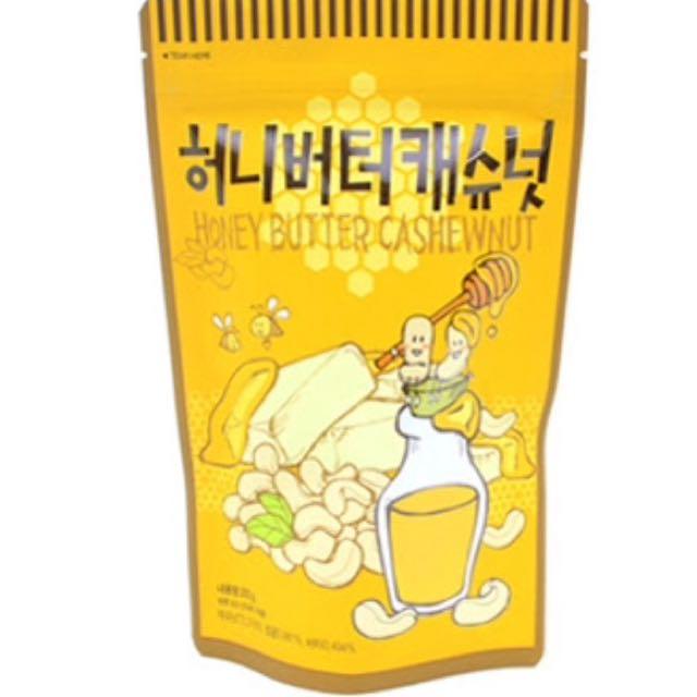 韓國帶回,蜂蜜奶油腰果250g