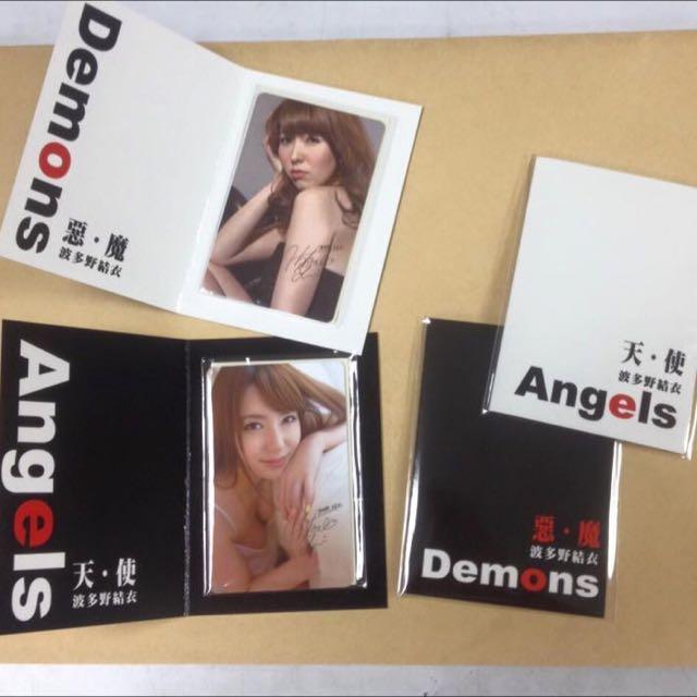 (降!!)波多野結衣  悠遊卡