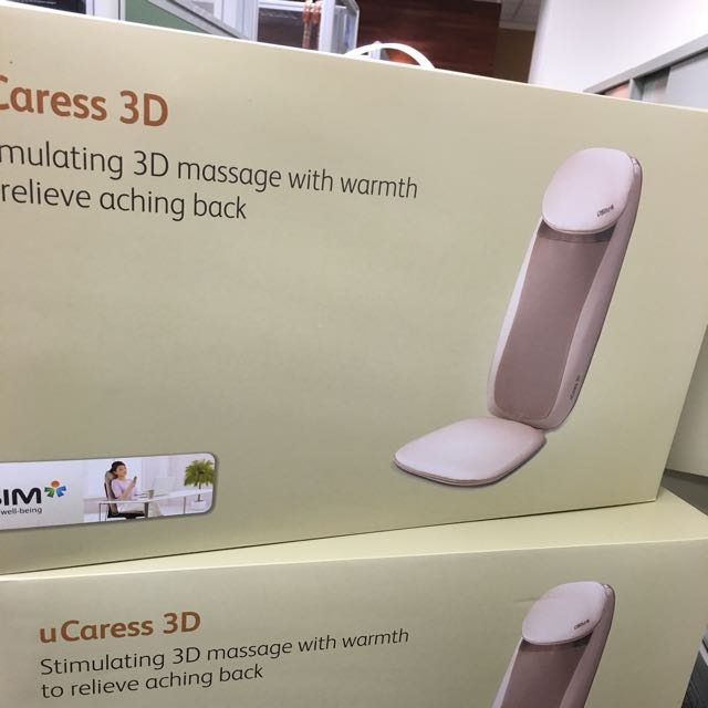 【OSIM uCaress 3D暖摩墊】(原價6880元)【台北市中心捷運可面交】