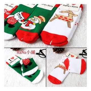 0-1歲 1-3歲 3-5歲 秋冬聖誕毛巾襪子 舒服柔軟