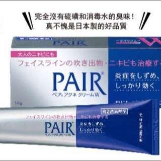 日本 代購 藥妝 Pair 痘痘藥 24G $370
