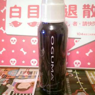 (降價出清)OGUMA 水美媒 化妝水 / 50ml
