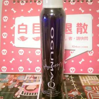 OGUMA 水美媒 化妝水 / 80ml