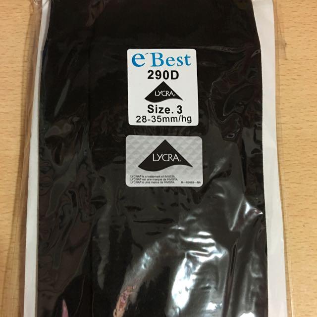 [含運]全新-貝斯特彈性襪-290丹-黑色