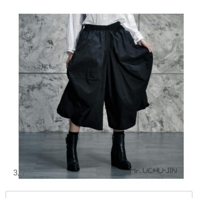 收。硬挺版褲裙