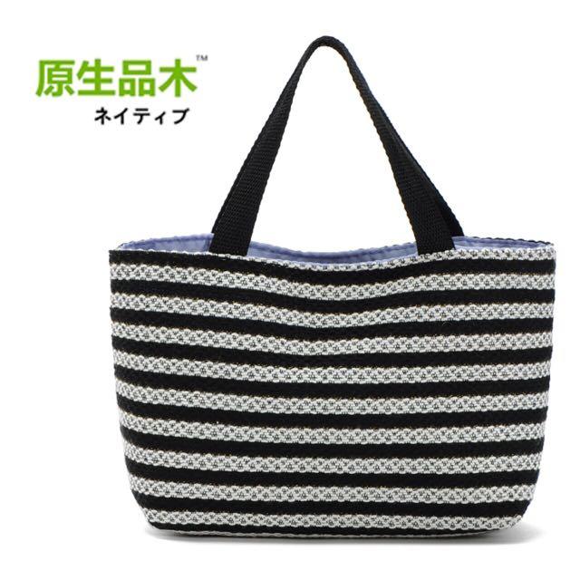 日本編織黑白條紋小提包