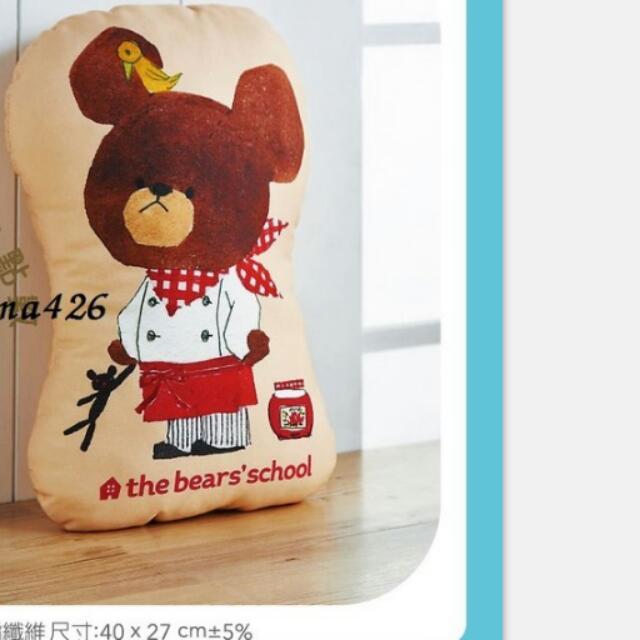 小熊學校抱枕