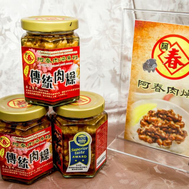 阿春肉燥/ 傳統口味 正臺南口味 清新有機香菇口味 香辣口味