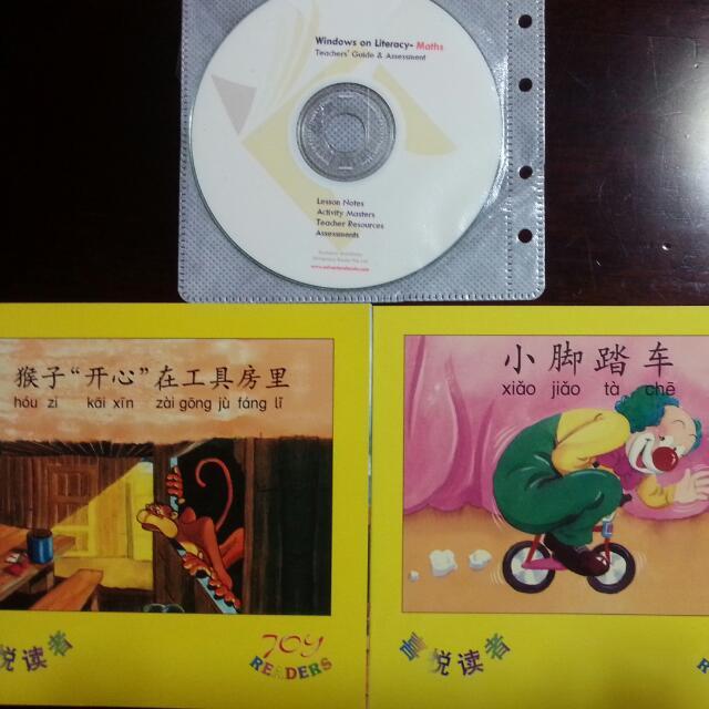 Joy Readers In Chinese