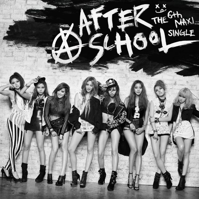 [WTB/Want To Buy] After School - First Love album (NANA COVER)
