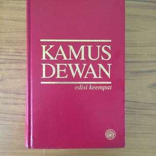 Kamus Dewan 4th Edition