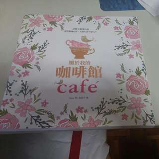 New - Cafe Coloring Book (oem)
