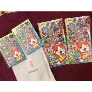 東京郵局帶回~小朋友最愛的妖怪手錶紅包袋(大的裡面3個紅包,小的有5個紅包)