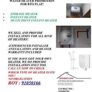 Heater And Heater Installation