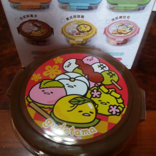 蛋黃哥耐熱玻璃密封保鮮盒…日式和菓子…免運費