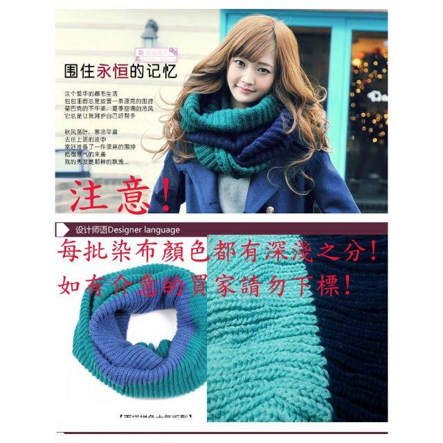 雙色 加厚款圍巾可繞2圈 保暖毛線圍脖圍巾 韓劇秋冬天保暖時尚套脖圍巾