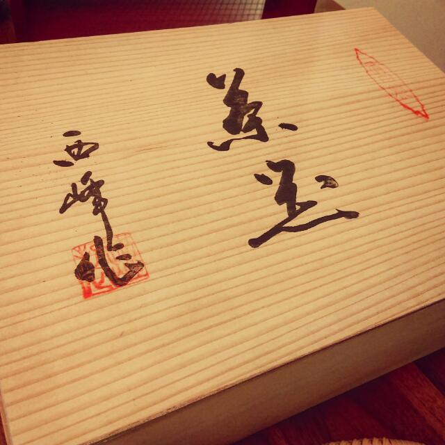 《 全新庫存品 》日本有田燒,杯壺組,附木盒