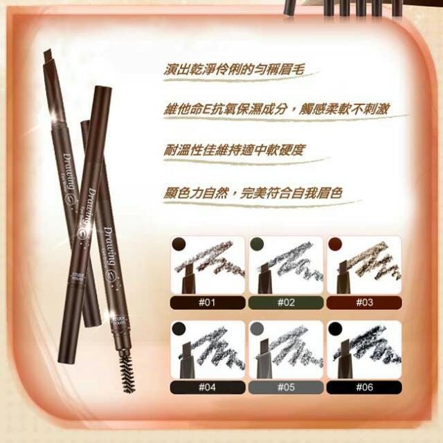 ETUDE HOUSE Drawing 素描高手造型眉筆 #3號 咖啡 雙頭