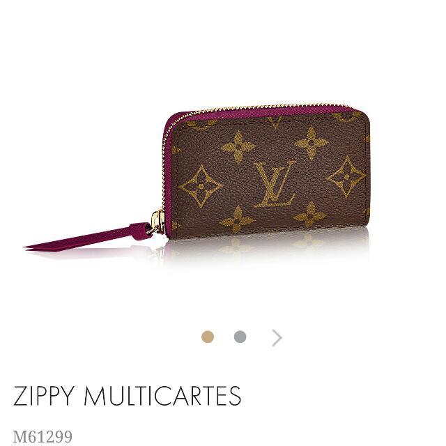 dddcb80d0886 LV Louis Vuitton Zippy Multicarte Purse   Pouch   Wallet  PRICE ...