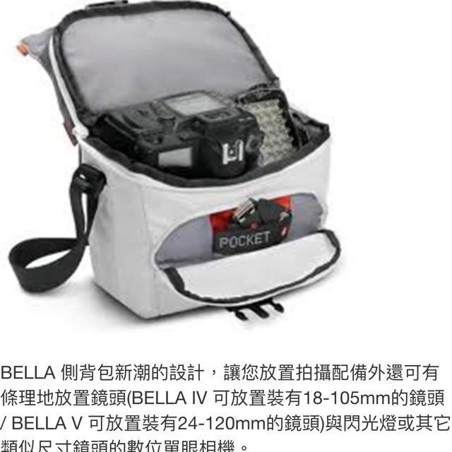 Manfrotto BELLA IV相機側背包-白