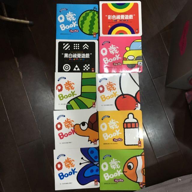 0歲Book五感遊戲盒