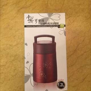 全新掌廚不鏽鋼保溫悶燒罐1.2L(含運費)