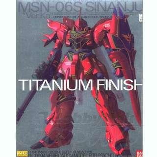 MG Sinanju Ver.ka Titanium Finish