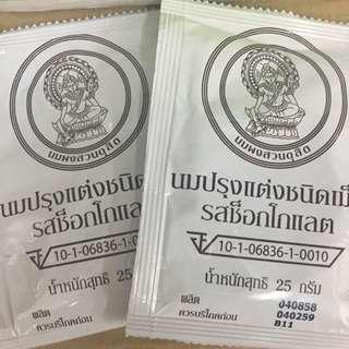 [大量現貨]泰國牧場牛乳片(巧克力)