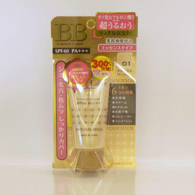 明色潤顏遮瑕精華底霜 33g (自然型)