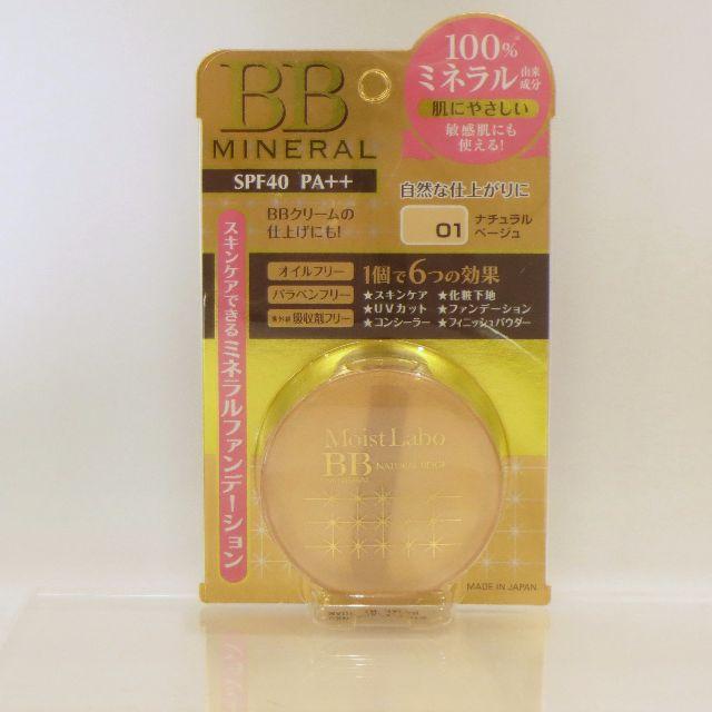 明色潤顏礦物散粉 6g (自然型)