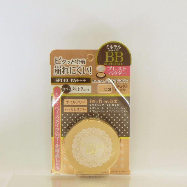 明色潤顏礦物蜜粉餅 9g (親膚型)