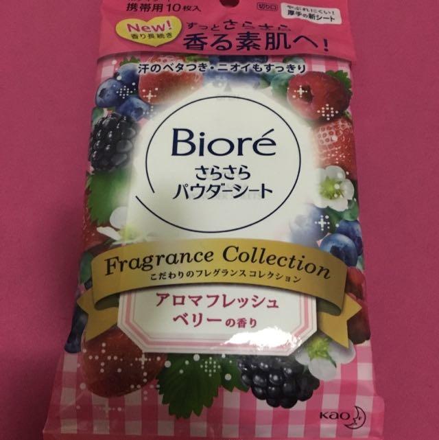 日本全新 莓果香濕紙巾