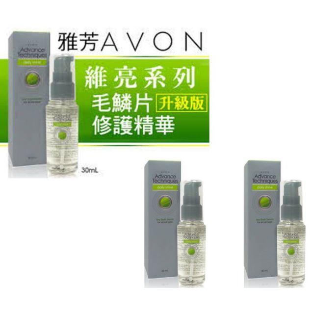 (兩瓶組) AVON雅芳 毛鱗修護精華升級版 30ml