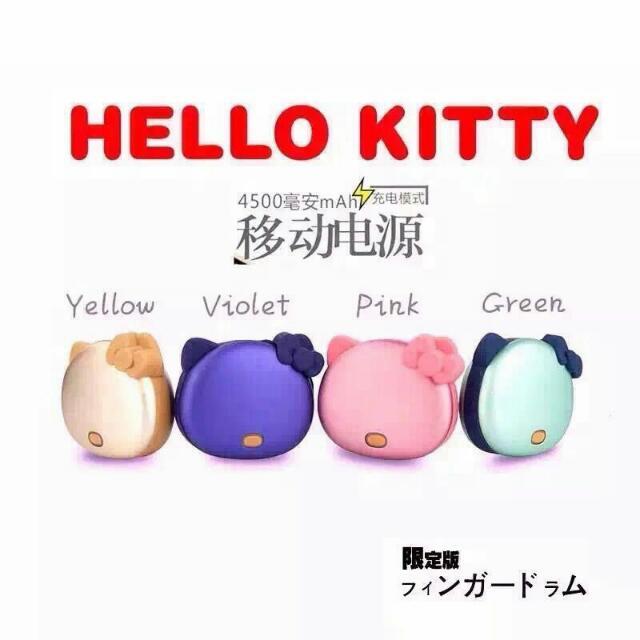Hello Kitty 動物行動電源 暖手寶 暖蛋