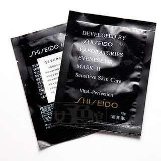 shiseido laboratories evenese dr mask ii