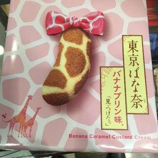 Tokyo Banana Caramel Custard Cream