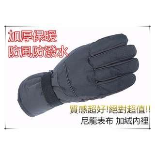 男款 防風保暖機車手套 加厚加絨 gloves