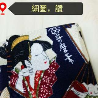 日式京都風皮夾