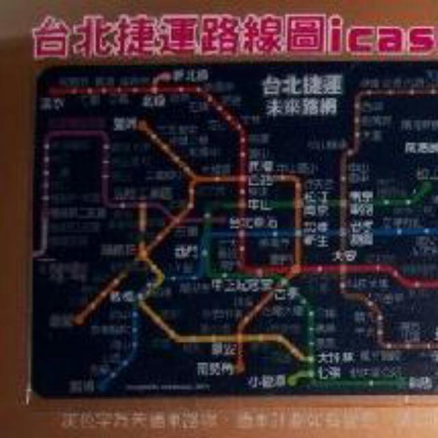 7-11限量 台北捷運路線圖icash悠遊卡 酷黑 全新