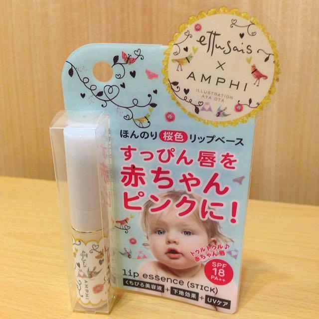 (待匯款)日本帶回 艾杜紗護唇膏