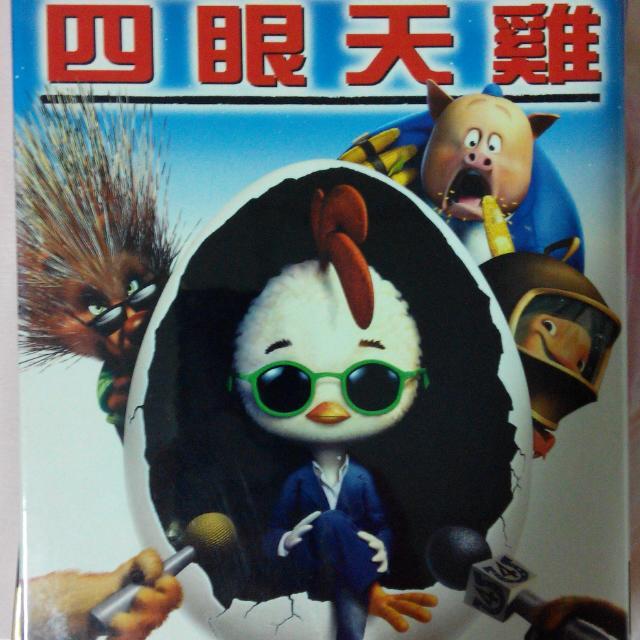 特價  迪士尼動畫  四眼天雞DVD