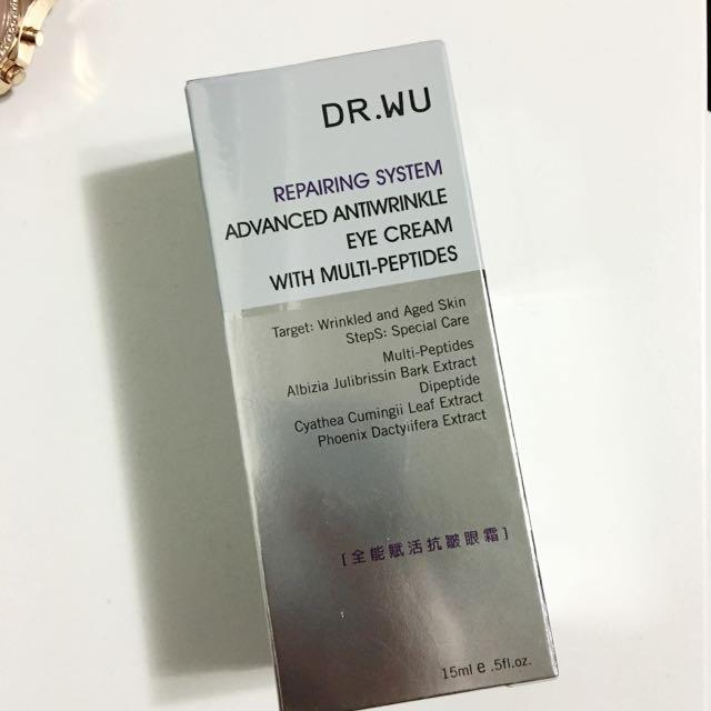 DR.WU全能賦活抗皺眼霜 全新未拆封