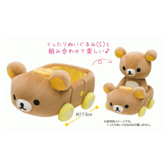 Rilakkuma •⑅• 懶懶熊的車車子 開車 San-x 放鬆熊輕鬆熊白熊懶妹拉拉熊